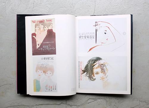 CREATIONS PUBLICITAIRES et ARTISTIQUES de
