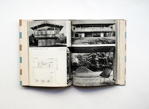 世界建築全集 全14巻