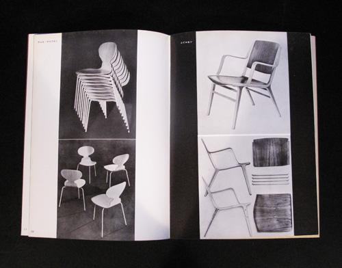 フィンランド・デンマークのデザイン 展 図録