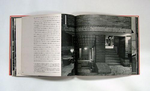 帝国ホテル フランク・ロイド・ライトの建築