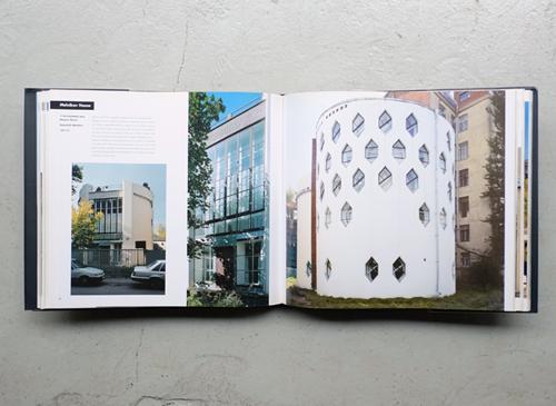 The Lost Vanguard Russian Modernist Architecture 1922-1932