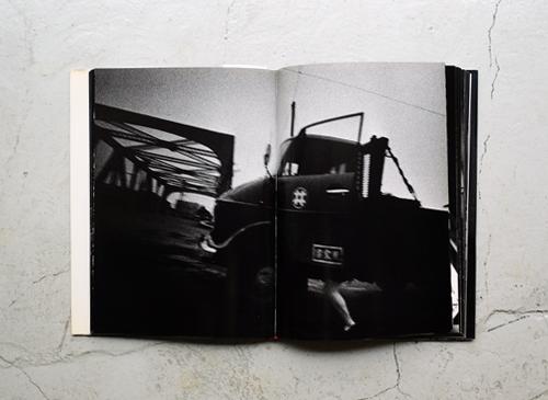 内藤正敏写真集 東京—都市の闇を幻視する—