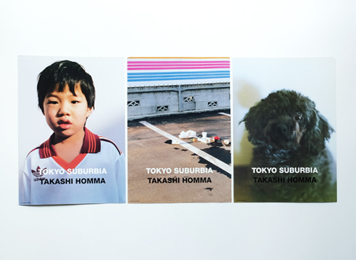 Takashi Homma: Tokyo Suburbia 9 Posters [Signed]