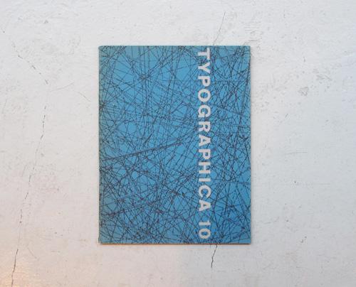 Typographica 第一期 各号