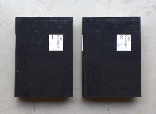 Type Cosmique 1+2 2冊セット