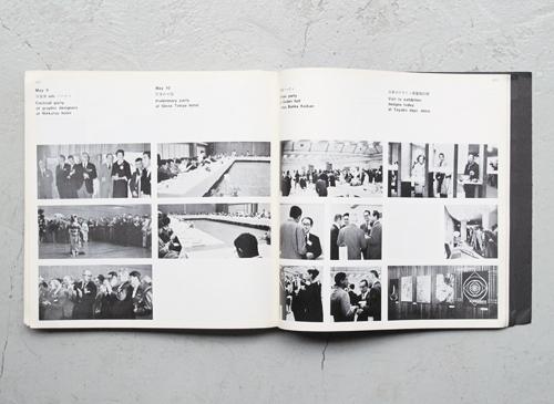 世界デザイン会議議事録 WORLD DESIGN CONFERENCE 1960 IN TOKYO