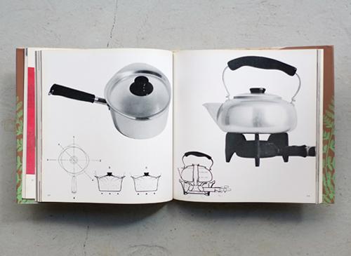 デザイン 柳宗理の作品と考え