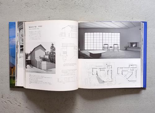 吉村順三作品集 1978-1991