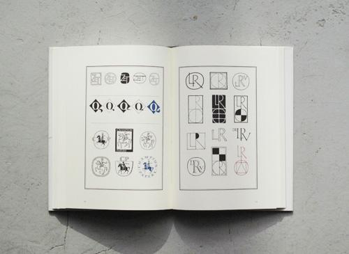 ヘルマン・ツァップのデザイン哲学